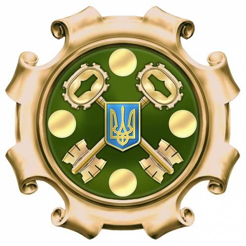 герб казначейства